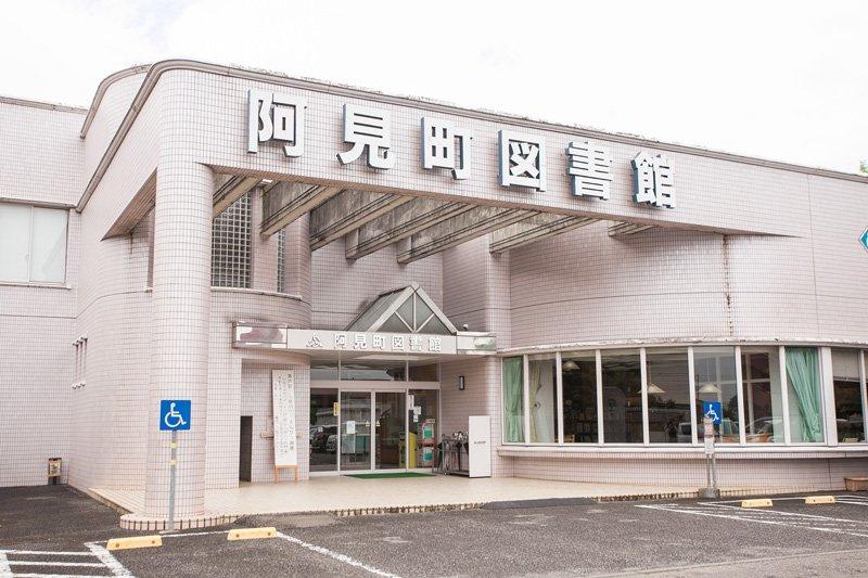 250837_02-03amimachi