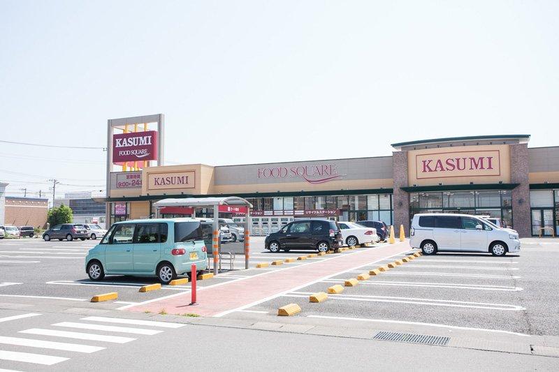カスミ フードスクエアひたち野牛久店