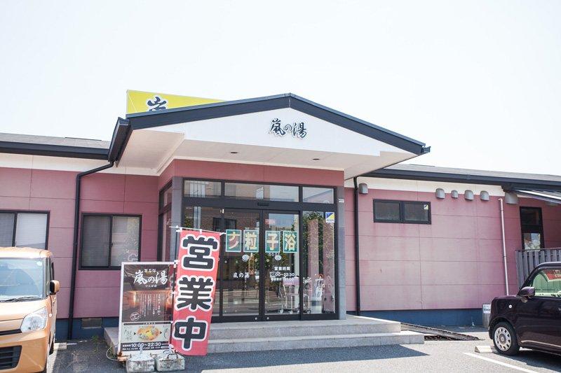 250860_29-03amimachi