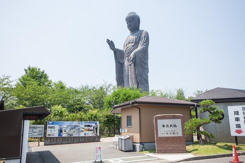 250863_33-06amimachi